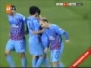 Trabzonspor Sivasspor Maçı Golleri